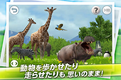 aprope real animals hd